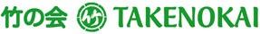Takenokai - Japanisches Begegnungs- und Hilfsnetzwerk Düsseldorf